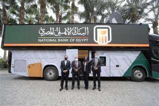 البنك الأهلي يطلق أول فرع متنقل بالشرق الأوسط.. صور