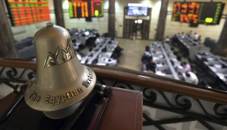 تراجع المؤشر الرئيسى للبورصة المصرية بنسبة 2.44% خلال جلسات الأسبوع المنتهى