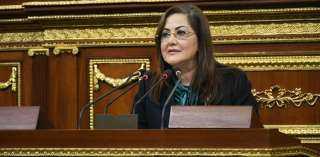 وزيرة التخطيط والتنمية الاقتصادية: مبادرة حياة كريمة مشروع تنموى غير مسبوق