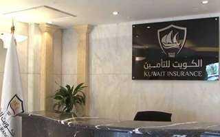 الكويت للتأمين تناقش غدا تأسيس شركة تأمينات حياة جديدة بالسوق المصرية