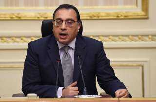 رئيس الوزراء يبحث استعدادات تنظيم مؤتمر الرعاية الصحية بأفريقيا والشرق الأوسط