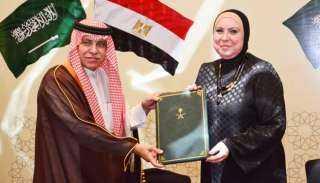 اتفاق مصري  سعودي على تعزيز التعاون المشترك وانشاء فرع لبنك مصر بالمملكة