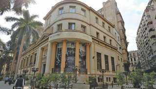 البورصة المصرية تختتم التعاملات على إرتفاع 0.47% بدعم مشتريات الاجانب