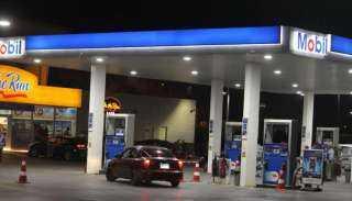 البترول تطلق تطبيق « Mop stations » للتعريف بأماكن محطات الوقود والغاز