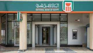«البنك الأهلي» يطلق خدمة التحويل اللحظي إلى البطاقات المدفوعة مقدما