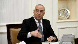 وزير الإسكان: اعتماد المخططات الاستراتيجية والتفصيلية ل 900 ألف فدان بـ24 مدينة جديدة