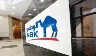 بنك الكويت الوطني- مصر يناقش الشطب الاختياري 10 أغسطس القادم
