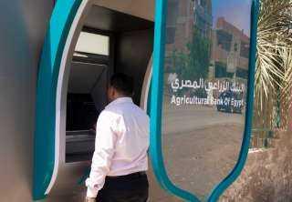 البنك الزراعي  ينتهي من تركيب 750 ماكينة صراف آلي في القرى والمناطق الريفية