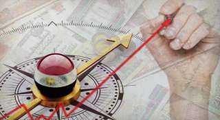 فيتش تتوقع نمو الاقتصاد المصري بنسبة 5.0٪ في السنة المالية 2021/2022