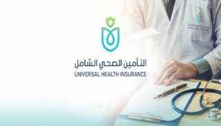 وزارة الصحة: 3.18 مليار جنيه تكلفة مشروع التأمين الصحي الشامل الجديد بالسويس