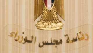 مجلس الوزراء يوافق على التعاقد مع شركة «صافولا» لاستصلاح وزراعة 20 ألف فدان