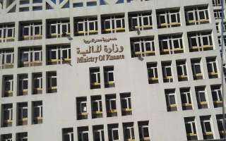 وزارة المالية توضح حقيقة فرض رسوم على السحب من ماكينات الصراف الآلي