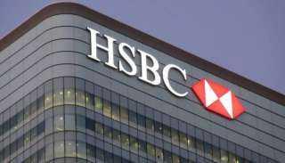 بنك HSBC : زيادة التركيز على الحوكمة يزيد الإهتمام بالتمويل المستدام في الشرق الأوسط