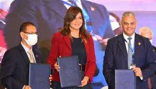 الهجرة: عقد جمعية عمومية لشركات التأمين المكلفة بإصدار وثيقة التأمين الاختيارية للمصريين بالخارج