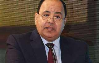 وزير المالية: ارتفاع مخصصات شراء الأدوية 405% في الفترة من يوليو حتى سبتمبر الماضي