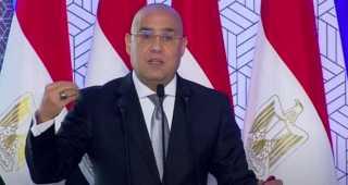 وزير الإسكان: لا توجد مناطق سكنية غير آمنة في مصر